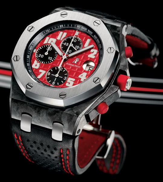 Audemars Piguet Singapore F1