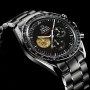 "Omega Speedmaster Apollo 11 ""40th Anniversary"" watch"