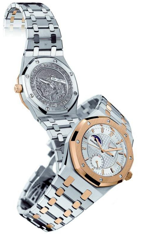 Audemars Piguet Royal Oak Pride of China