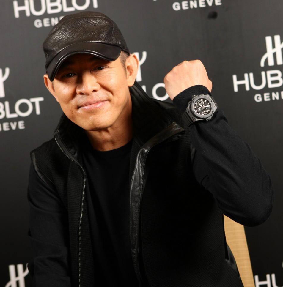 Hublot - Jet Li