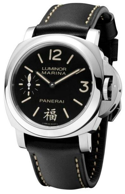 Officine Panerai Luminor Marina China Good Fortune
